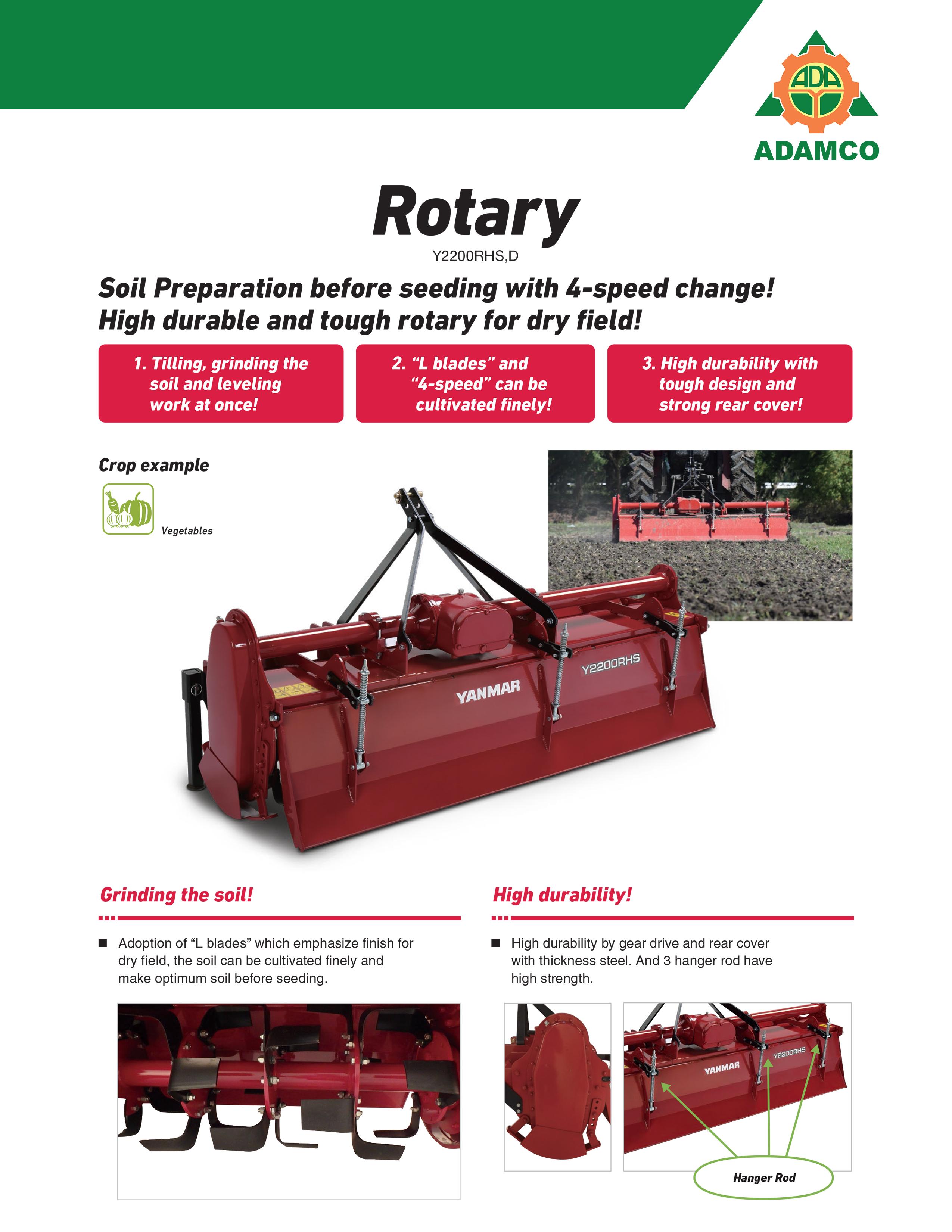 Rotary Y2200RHS D1